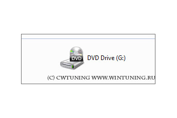 CD and DVD: Deny read access - This tweak fits for Windows Vista