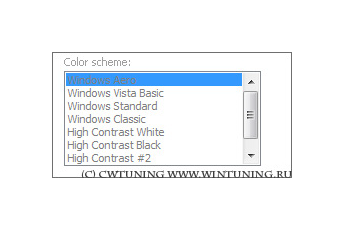 Prohibit Theme color selection - This tweak fits for Windows Vista