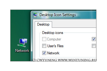 Hide «Computer» icon on the desktop - This tweak fits for Windows Vista