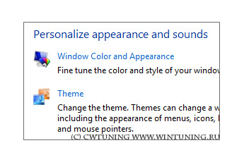 Disable «Windows Color» button - This tweak fits for Windows Vista