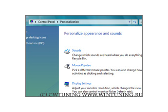 Disable Display personalization - This tweak fits for Windows Vista