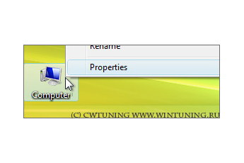 Remove the properties item of the «Computer» icon - This tweak fits for Windows Vista