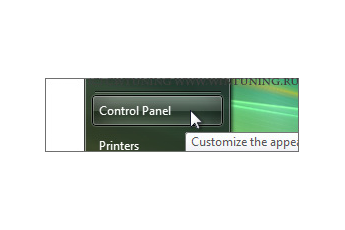 Remove «Control Panel» item - This tweak fits for Windows Vista