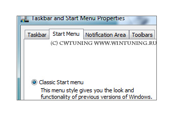 Force classic Start Menu - This tweak fits for Windows Vista