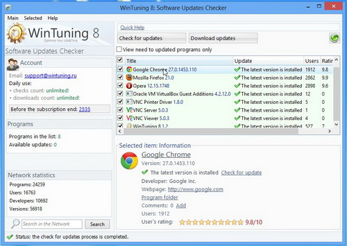 WinTuning 8 - Optimize, boost, maintain and recovery Windows 8 - All-in-One Utility
