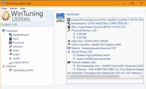 WinTuning Utilities - Tweak and Optimize Windows 7, 10, 8